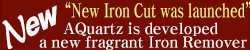 New Iron Cut was launched